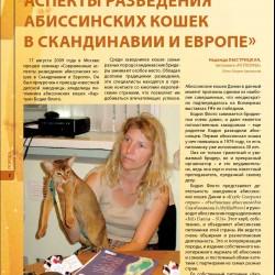 Petrovna_Seminar_1